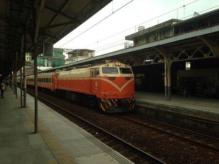 Tainan Train Station