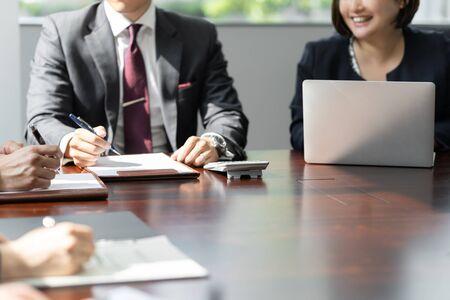 businessmen meeting in bright meeting rooms Standard-Bild - 134775184