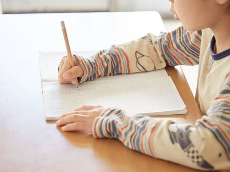 Elementary school homework Stock fotó