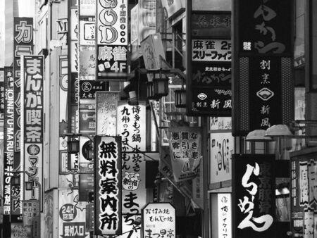 Tokyo Kabukicho Signboard Standard-Bild - 139608864