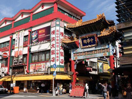 Yokohama Chinatown, Zennegate Standard-Bild - 139608881