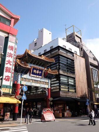 Yokohama Chinatown, Zennegate Standard-Bild - 139608887