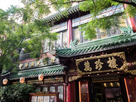 Yokohama Chinatown Main Street Standard-Bild - 139608919