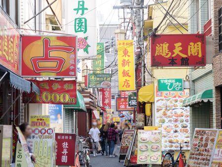 Yokohama Chinatown restaurant signboard Standard-Bild - 139608931
