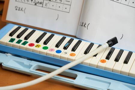 Keyboard harmonica used by Japanese elementary school students
