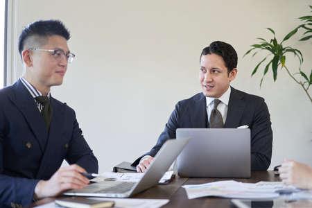 Asian-Latin meeting 版權商用圖片