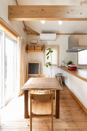 Kitchen counter and dining table