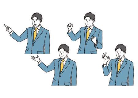Asian male businessman posing Illustration