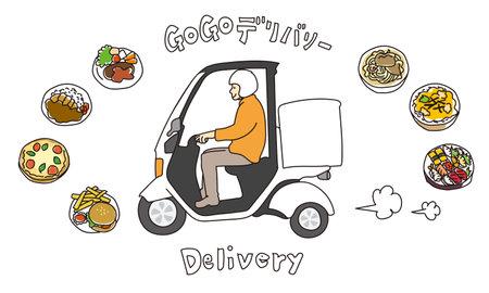 Delivery Illustration Delivery Bike