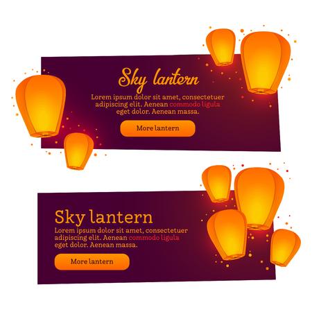divali: Two banner for web design. Sky lanterns theme.