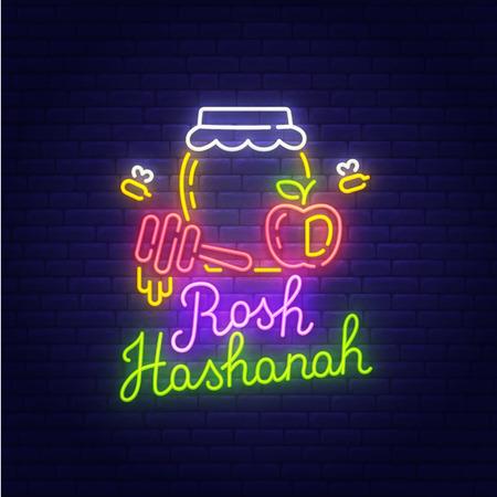 Rosh Hashanah neon sign, bright signboard, light banner.  イラスト・ベクター素材