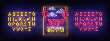Chinese New Year neon sign, bright signboard, light banner. Chinese New Year logo. Neon sign creator. Neon text edit. Design template. Vector illustration.