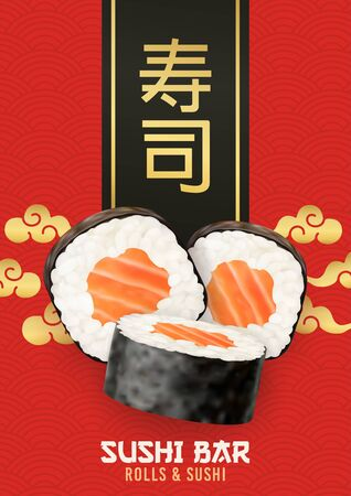 Sushi bar ads. Sushi and rolls poster, vertical flyer. Realistic vector illustration.  イラスト・ベクター素材