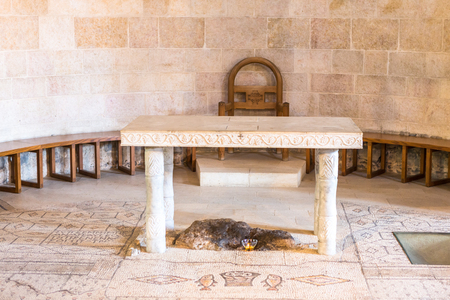 Church of the Primate of Peter, Multiplication in Galilee, Israel Editorial