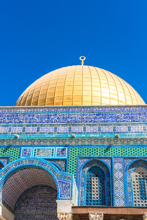 The Dome of the Rock on the temple mount in Jerusalem - Israel Stock Photo