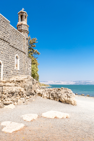 Church of the Primate of Peter, Multiplication, Israel, Galilee