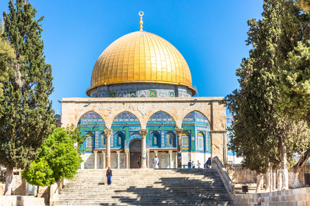 The Dome of the Rock on the temple mount in Jerusalem - Israe