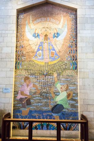 09022016, Nazareth, Israel. Basilica of the Annunciation.