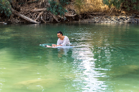 03/09/2016, Tiberiades, Israel. The Baptismal Site on The Jordan River.