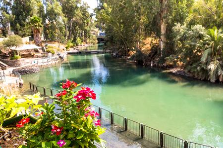 03/09/2016, Tiberiades, Israel. The Baptismal Site on The Jordan River.