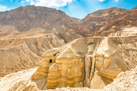 Caves of Qumran, manuscripts of the Dead Sea. Stock Photo