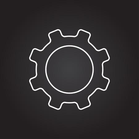 cogwheel: Vector white cogwheel icon on dark background