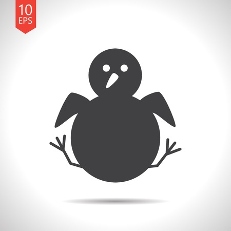 nestling birds: Little chicken nestling sitting. Vector bird icon