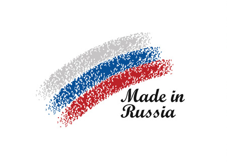 made russia: Made in Russia Illustration