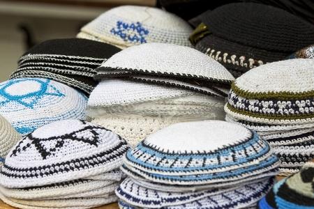 yarmulke:  Yarmulke, a Jewish head covering Stock Photo