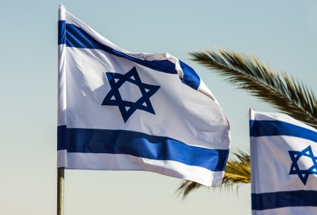 zionism: Flag of Israel Stock Photo