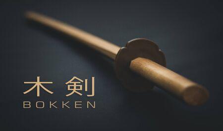 Bokken Japanese training sword Imagens