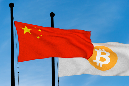 China flag and Bitcoin Flag waving over blue sky (digitally generated image) Stock Photo