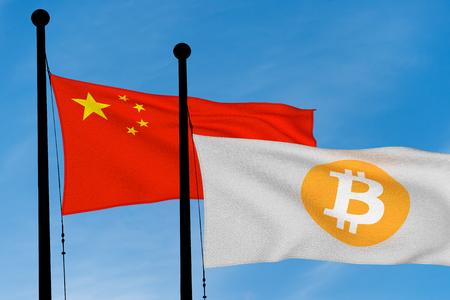 China flag and Bitcoin Flag waving over blue sky (digitally generated image) Reklamní fotografie