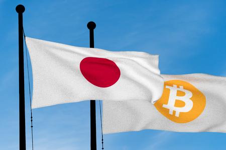 Japan flag and Bitcoin Flag waving over blue sky (3D rendering) Reklamní fotografie