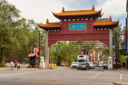 Montreal, CA - 3 September 2019: Chinatown Gateway at the entrance of Montreal Chinatown