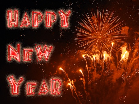 Happy New Year 2012 Fireworks and Font photo
