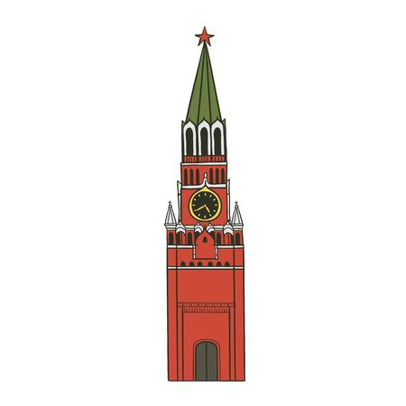 Spasskaya Tower with clock in Moscow Kremlin overlooks Red Square of Russia. Historical attraction architectural monument vector flat illustration.