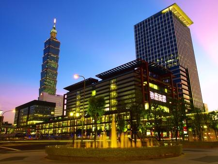 Night scene and modern buildings photo