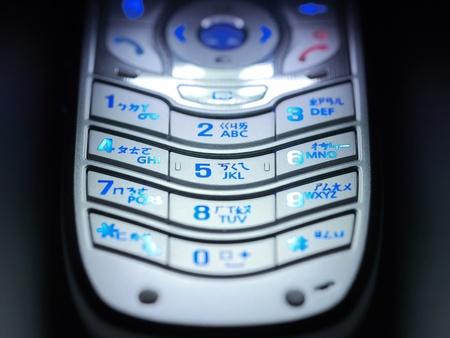 Chinese handset keypad photo