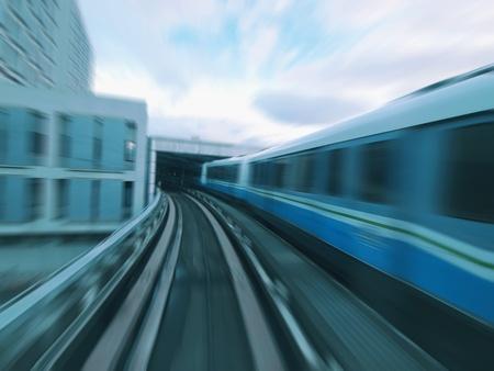 Mass rapid transit photo