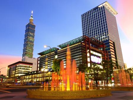 Nightfall and modern buildings photo