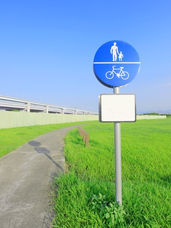 The way for pedestrian and bicycle only photo