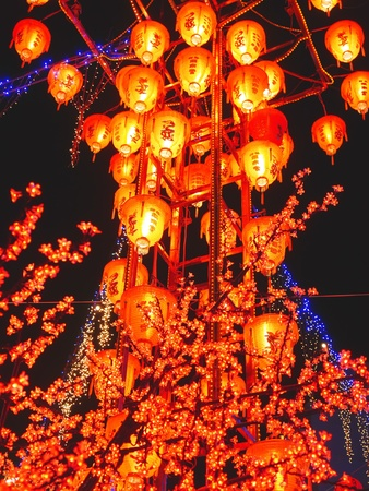 chinese lanterns: Chinese lantern festival