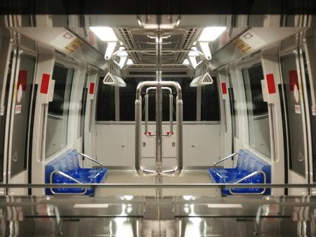 Carriage of mass rapid transit photo