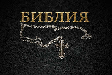 Cross with chain on the bible