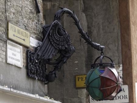 vacance: vecchio lampione a Venezia