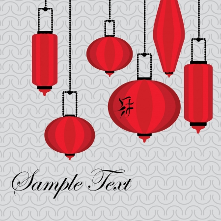 flower lamp: Pattern with red chinese lantern
