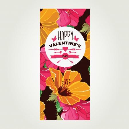 招待状のバレンタインの s 日