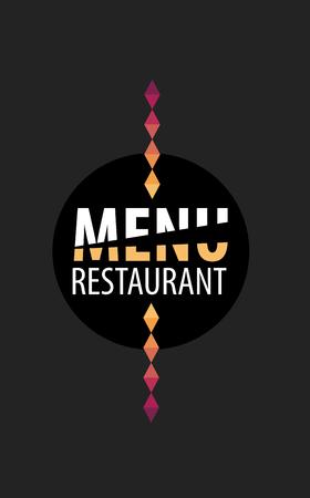 dinner menu: Menu placemat food restaurant brochure, template design. Vintage creative dinner board flyer.