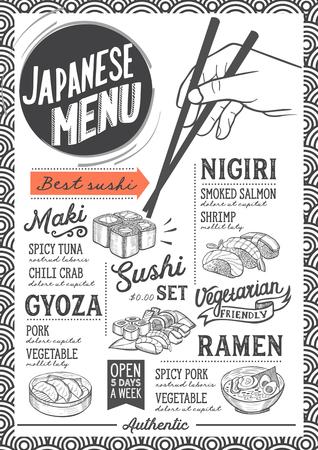 レストラン、カフェの寿司メニュー。食べ物の手描きイラストのデザインのテンプレートです。
